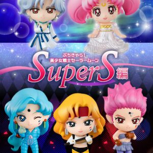 Sailor Moon SuperS: Petit Chara Mini Trading Figures (Set of 5)