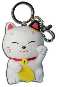 Key Chain: Lucky Cat Plush