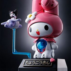 Onegai My Melody: My Melody Chogokin Action Figure
