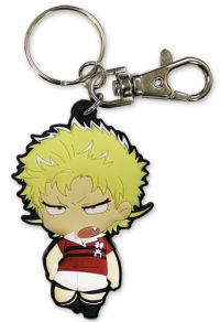 Key Chain: All Out!!! - Ebumi