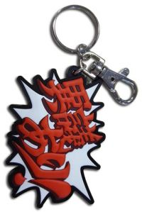 Key Chain: Ace Attorney - Igiari!