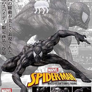Spider-Man (Black suit Ver.) Marvel, Sen-Ti-Nel Sofbinal