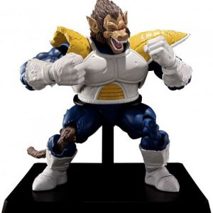Dragon Ball Z: Vegeta (Great Ape Oozaru) S.H. Figuarts Action Figure